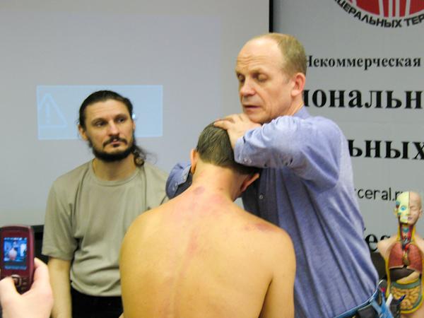 массаж всего тела сколько по времени